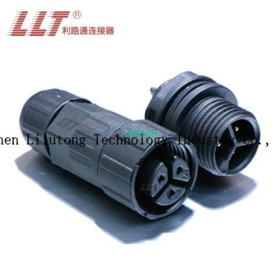 China manufacturer m16 3 pin rear