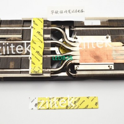 yellow thermal interface material