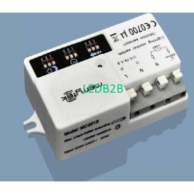 microwave motion sensor MC001S