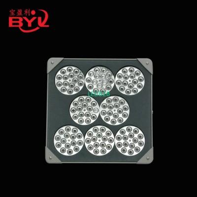 LED Gas Station Light shell