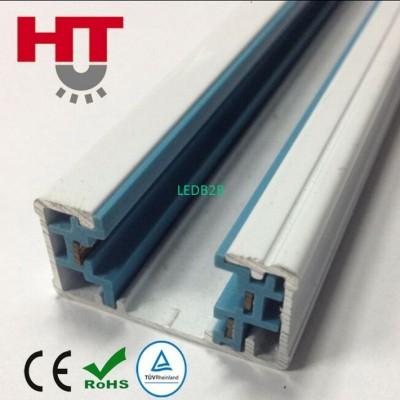 Haotai 3 Wires LED Light Track Sy