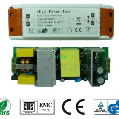 LED down light power LKAD40F