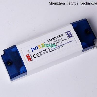 36W Indoor Plastic Power Supply 1
