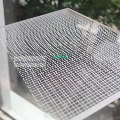 Laser beam guide plate