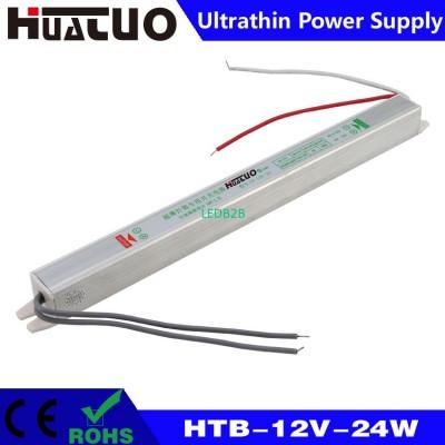 12V-24W constant voltage ultrathi