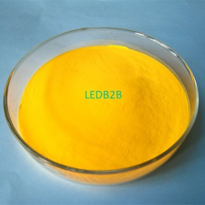 LED phosphor   BH204
