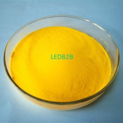 LED phosphor  BM201C