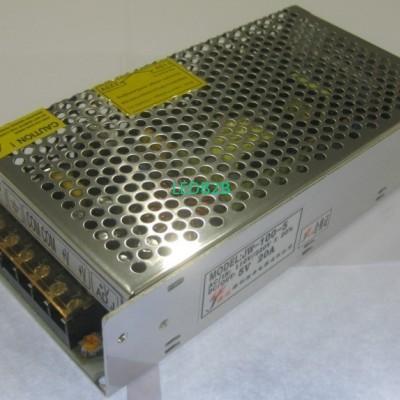5V20A Light Power Supply