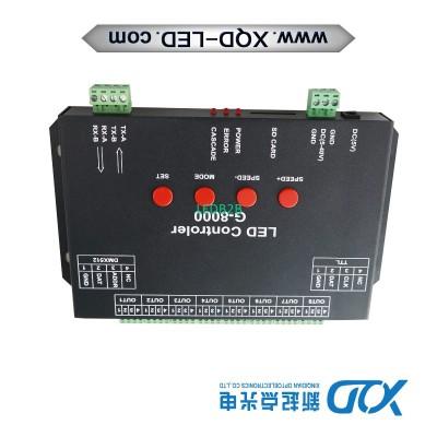 G8000 Led Controller