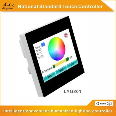 New RGB 3 CH Touch Screen Control
