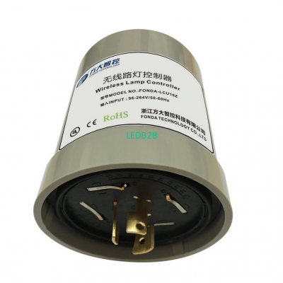 Street Lamp Controller