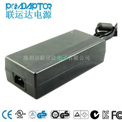 Lian Yunda electronic  24V   5A p