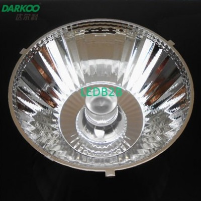 pc material cob led reflector wit