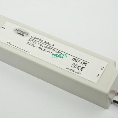 Cametronics-LED power supply-50W