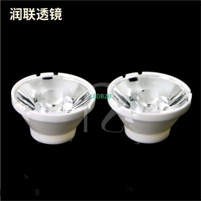 3.6 degree Wash Wall Lamp Lens wi