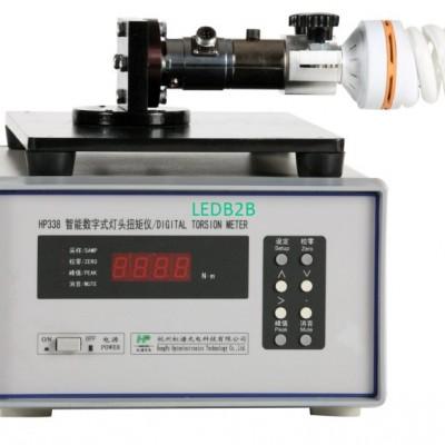 HP338 Digital torsion meter/Lamp