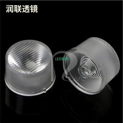 Led Wall lamp diameter 22.4 mm th