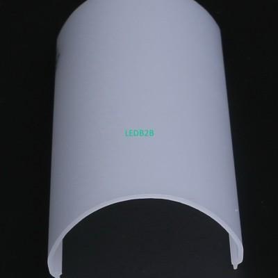 M1914 lampshade