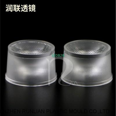 22MM diameter Pearl 30-degree Lum