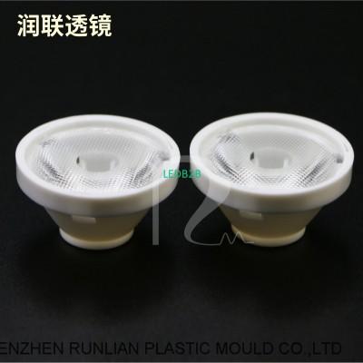 Led projector lens diameter 32MM