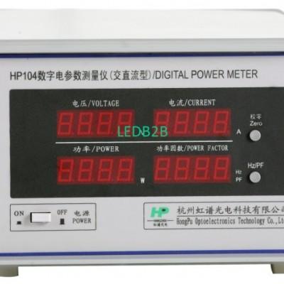 HP104 AC&DC digital power meter/v