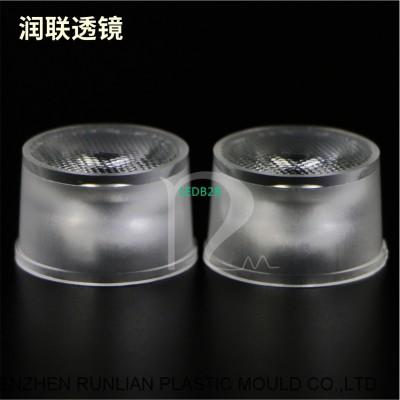 22MM diameter Pearl Lens with 25