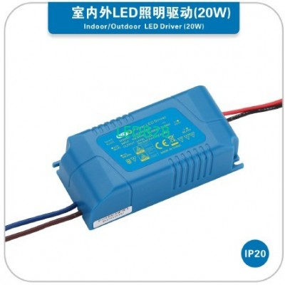 20W Indoor LED Drivers