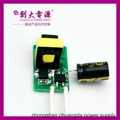 Non - isolated -3-24W non - welde
