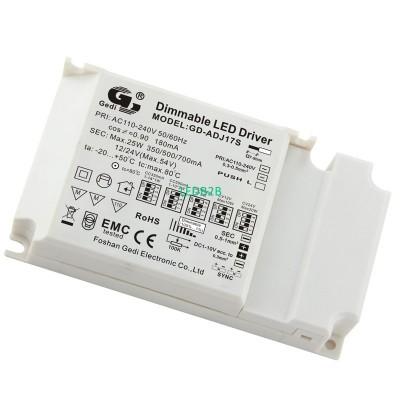 DALI Dimmable LED Driver GD-DALI1