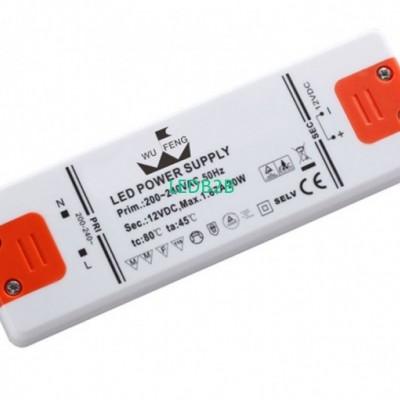 12V 20Watts LED Power Supply for