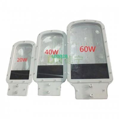 DN-80W IP65 high power aluminum o