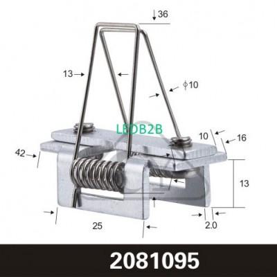 2081095machine parts