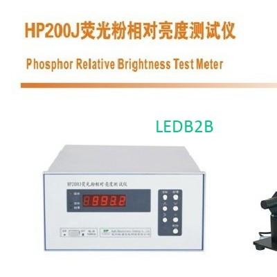 HP200J phosphor relative brightne