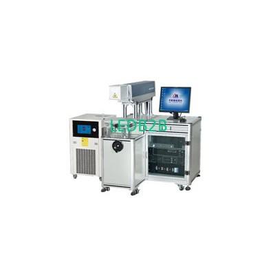 YAG-75DP Laser Marking Machine