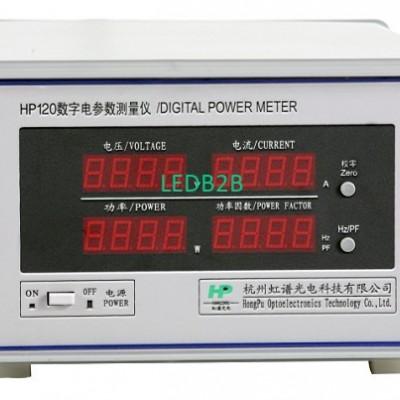 HP120 digital harmonic powermeter
