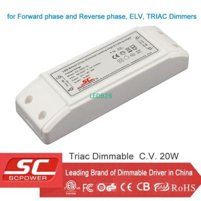 20W 12V triac dimmable led driver