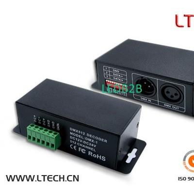 LED DMX512 decoder TLS3001 TLS300