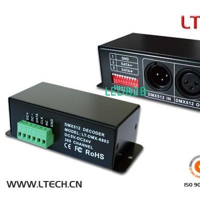 LT-DMX-2801 LED DMX-SPI Decoder W
