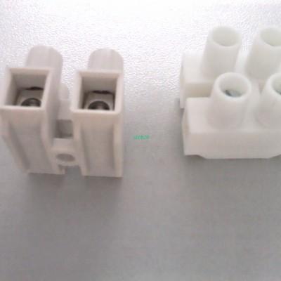 Ballast termiinal block