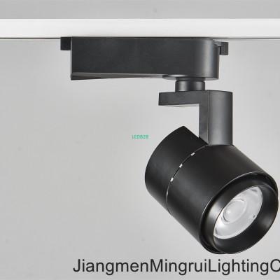 MR363C 30W TRACK LIGHT HOUSING