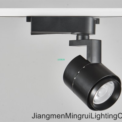 MR363B 20W TRACK LIGHT HOUSING