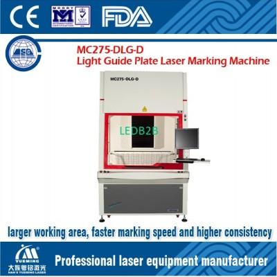 MC275-DLG-D Light Guide Plate Las