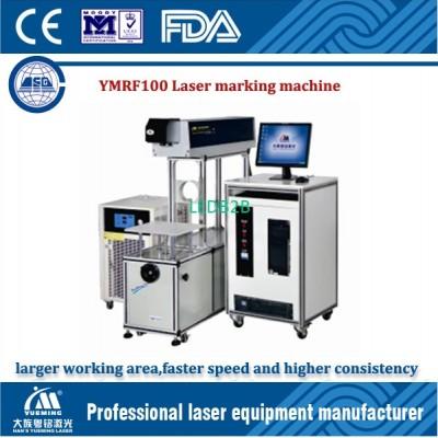 YMRF-70H Laser Marking Machine