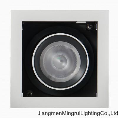 X6206B GRILLE LIGHT HOUSING