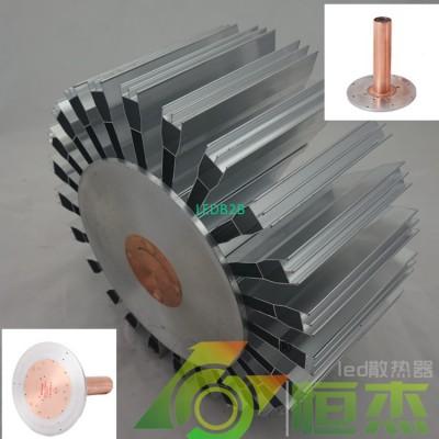 150w LED HighBay Heatsink RSH-150