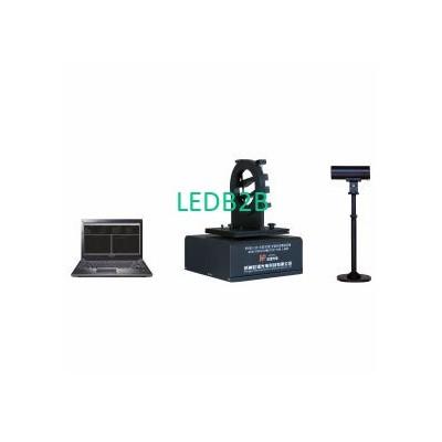HP880 LED goniophotometer for lam