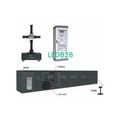 HPG1800 Luminaire goniophotomter