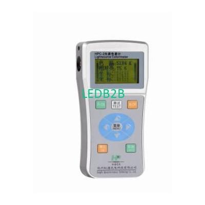 HPC-2 Lightsource colorimeter/Por