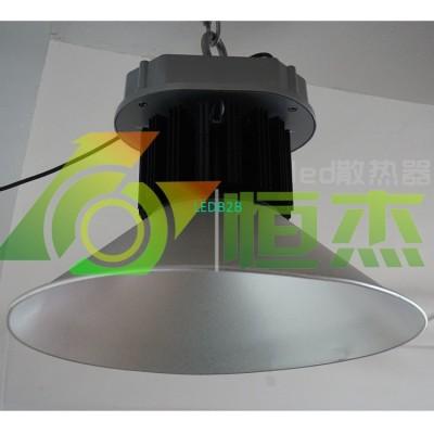 100w LED high bay light housing c