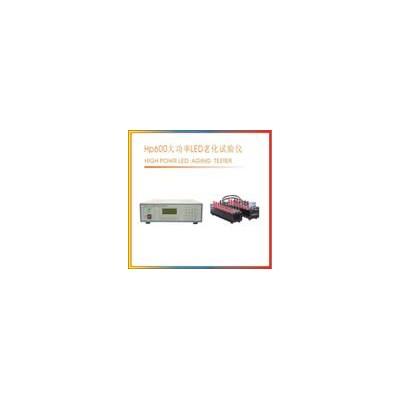 HP600 Aging tester for  power LED